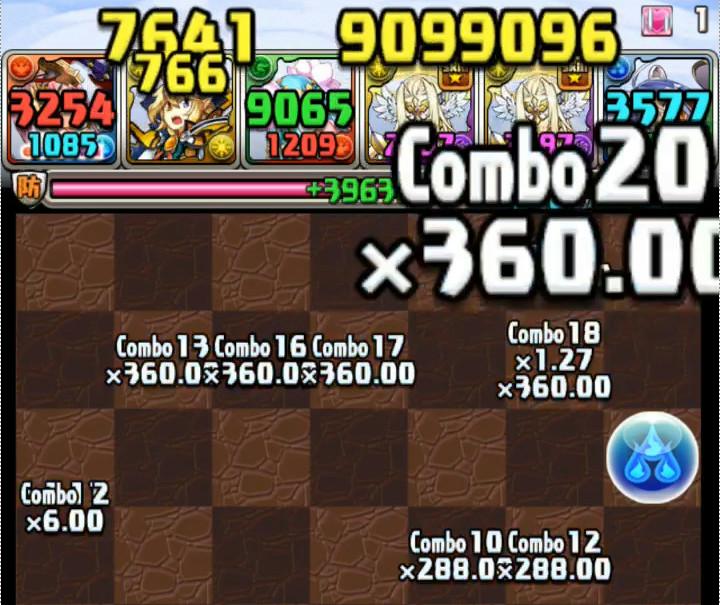 f:id:sugaryo1224:20200225214046j:plain