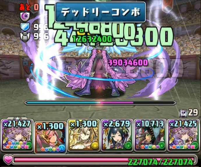 f:id:sugaryo1224:20200312200437j:plain