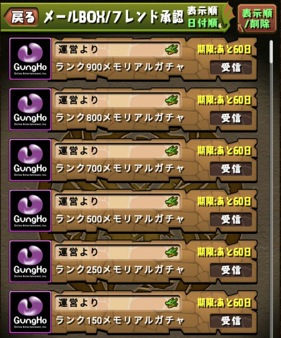 f:id:sugaryo1224:20200312204301j:plain