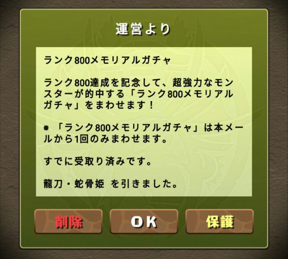 f:id:sugaryo1224:20200312204339j:plain