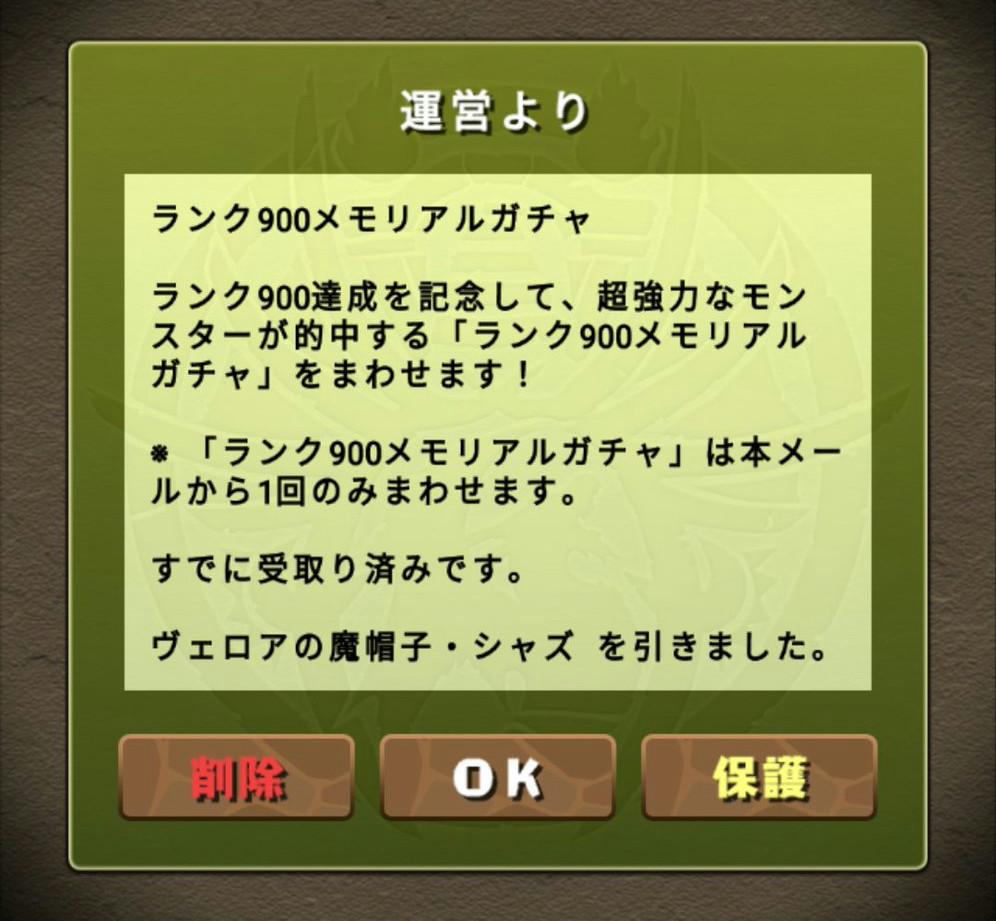 f:id:sugaryo1224:20200312204344j:plain