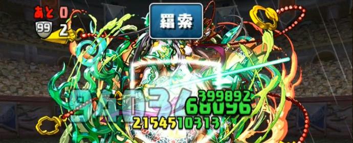 f:id:sugaryo1224:20200312221820j:plain