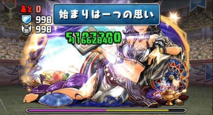 f:id:sugaryo1224:20200313003507j:plain