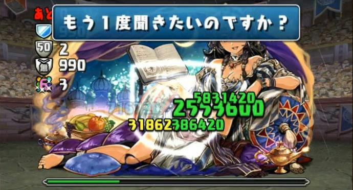 f:id:sugaryo1224:20200313003635j:plain