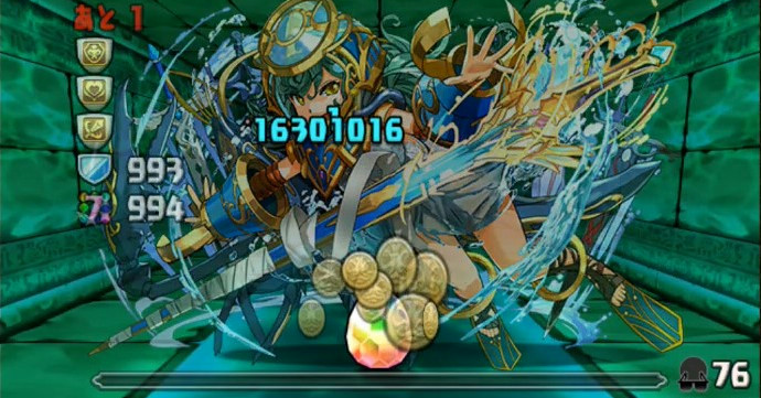 f:id:sugaryo1224:20200321061750j:plain
