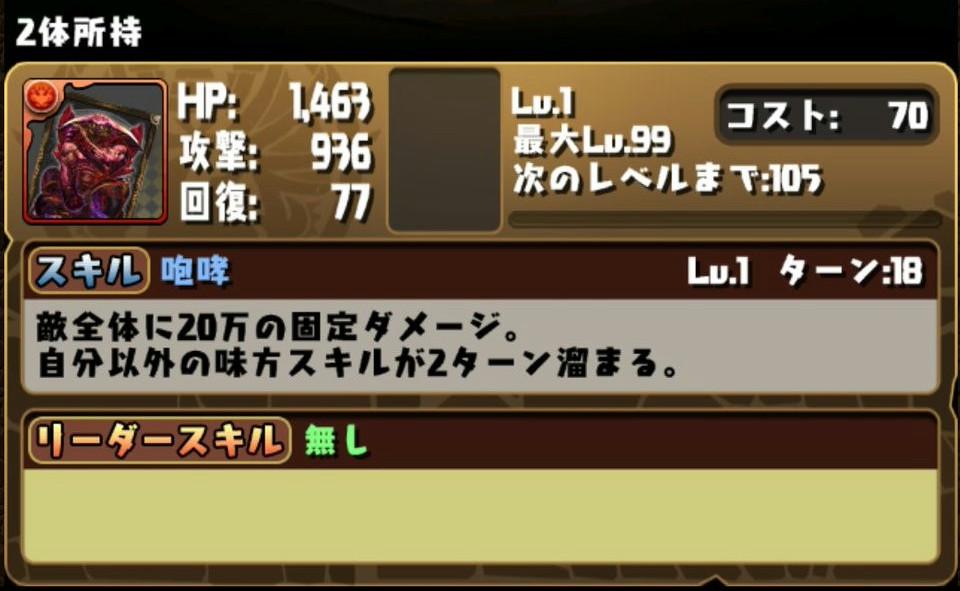 f:id:sugaryo1224:20200504043254j:plain
