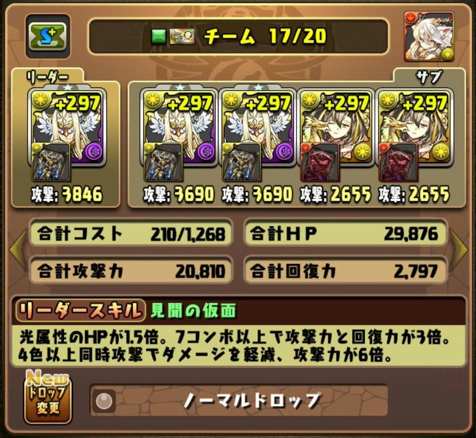f:id:sugaryo1224:20200504043434j:plain