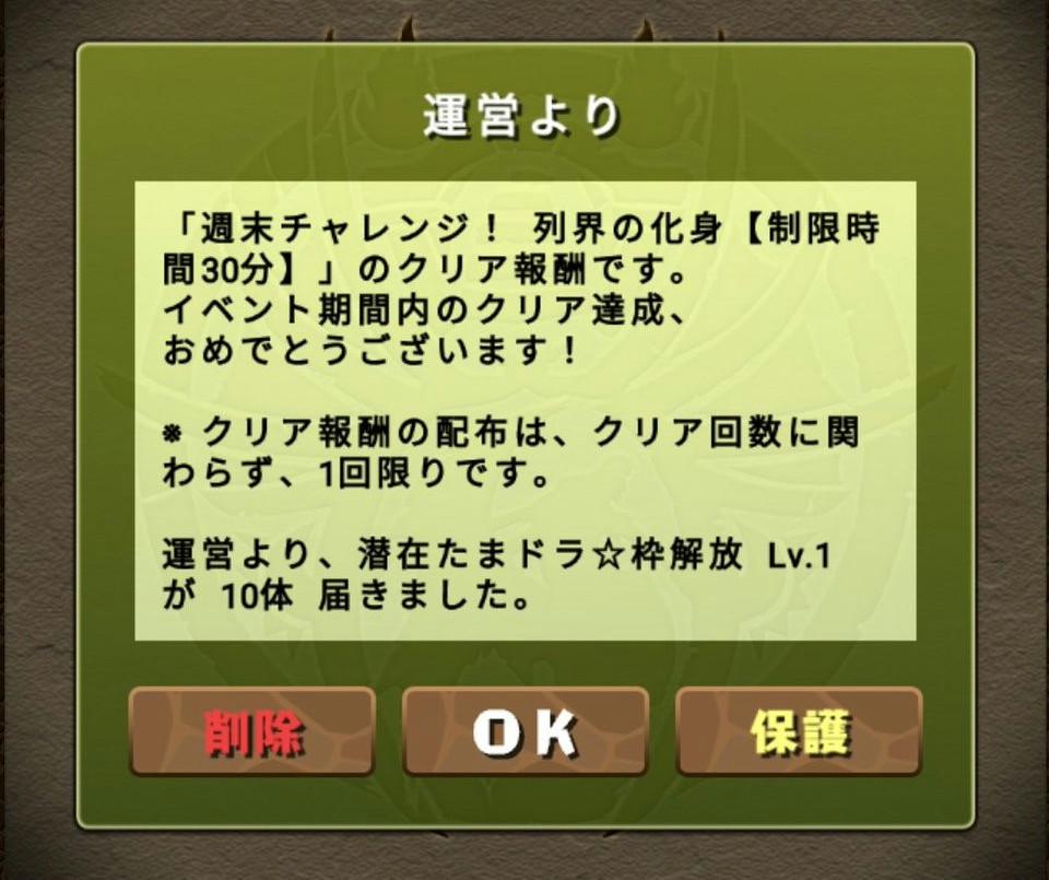 f:id:sugaryo1224:20200523011052j:plain