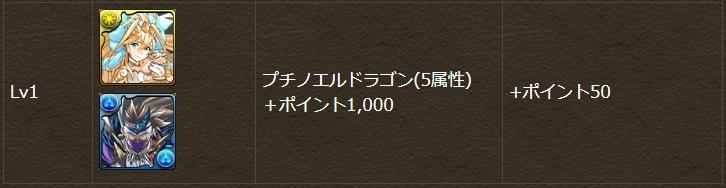 f:id:sugaryo1224:20200607153047j:plain