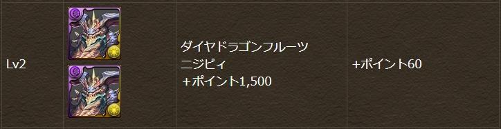 f:id:sugaryo1224:20200607155858j:plain