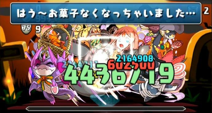 f:id:sugaryo1224:20200607175222j:plain