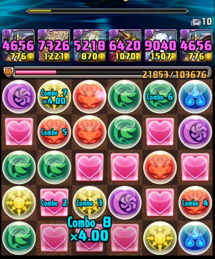 f:id:sugaryo1224:20200607185109j:plain