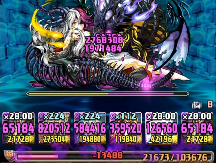 f:id:sugaryo1224:20200607185744j:plain