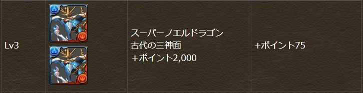 f:id:sugaryo1224:20200607202957j:plain
