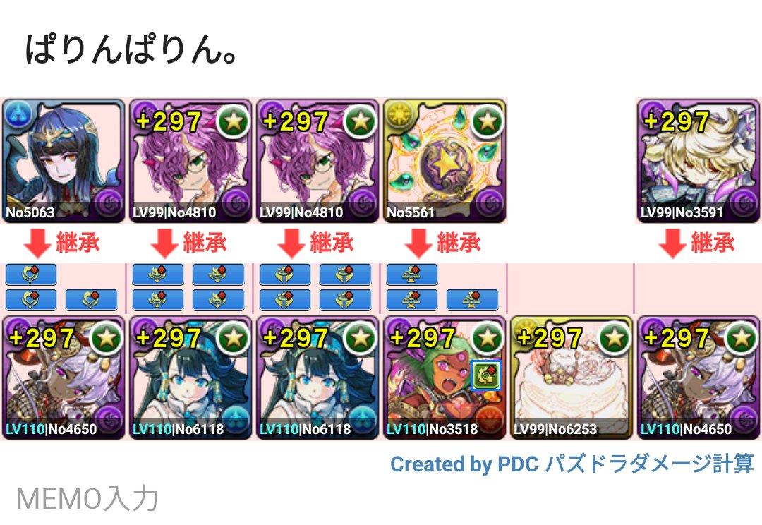 f:id:sugaryo1224:20200613151711j:plain