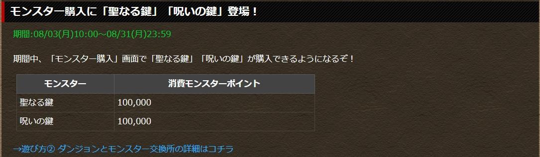 f:id:sugaryo1224:20200804090120j:plain