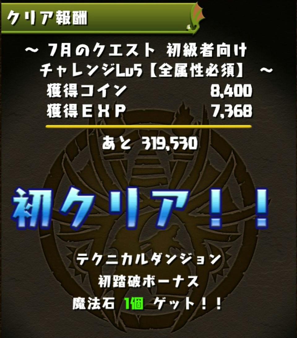 f:id:sugaryo1224:20200804182708j:plain