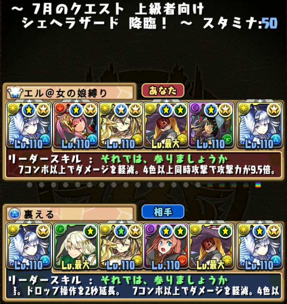 f:id:sugaryo1224:20200804190622j:plain