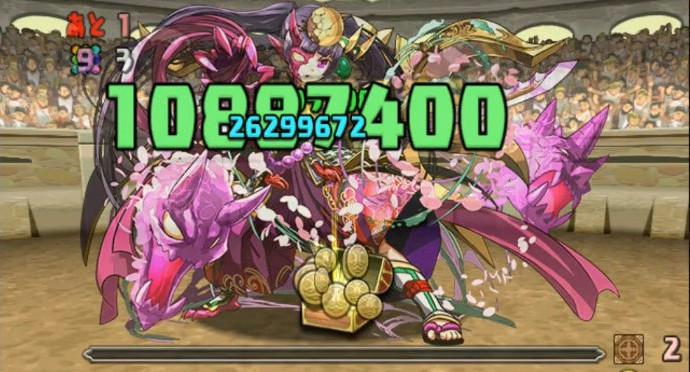 f:id:sugaryo1224:20200804204103j:plain