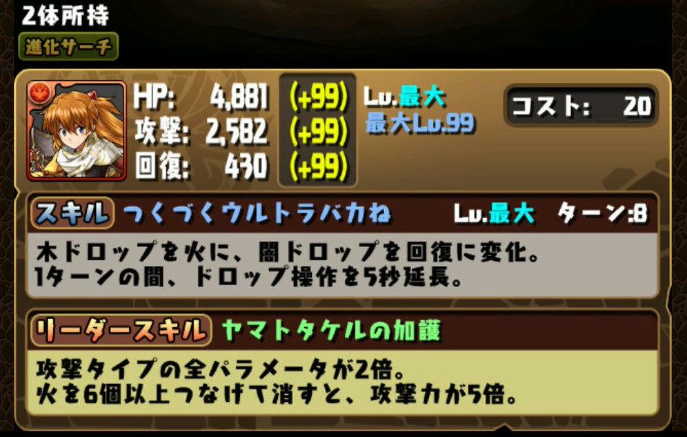f:id:sugaryo1224:20200808134201j:plain