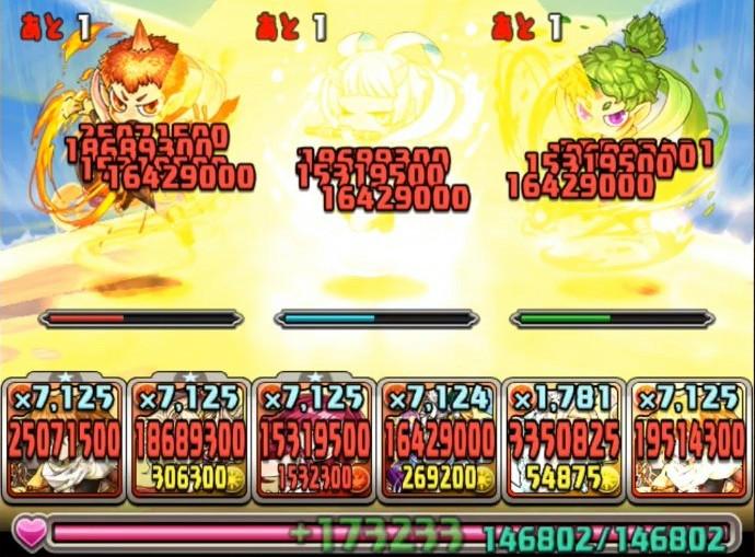 f:id:sugaryo1224:20200809054024j:plain