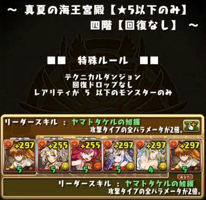f:id:sugaryo1224:20200809055507j:plain