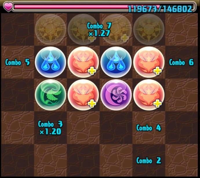 f:id:sugaryo1224:20200809060201j:plain