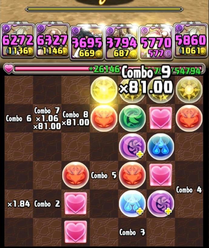 f:id:sugaryo1224:20200903041806j:plain