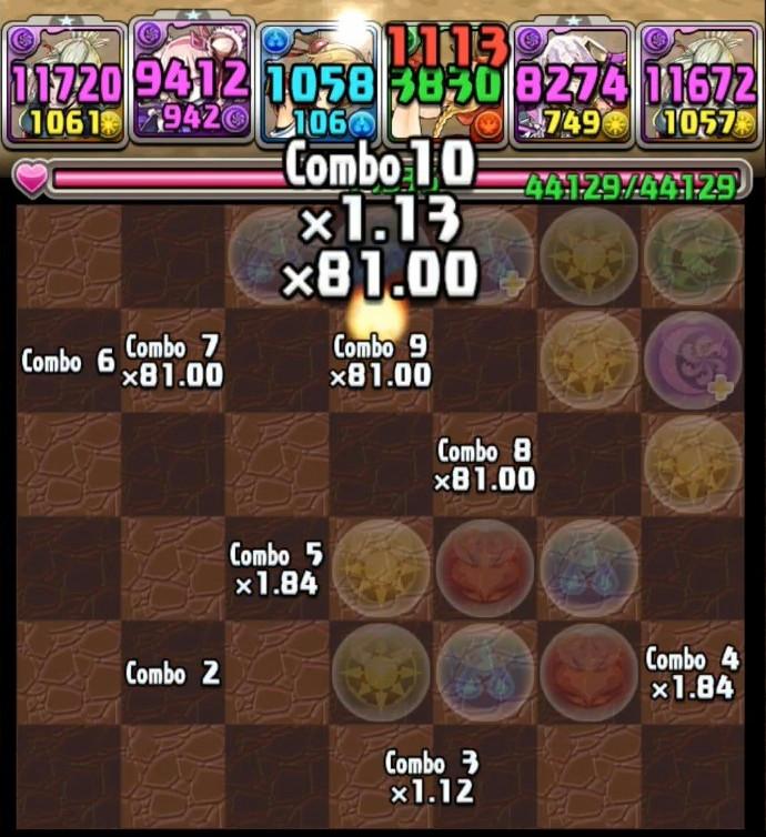 f:id:sugaryo1224:20200903205820j:plain