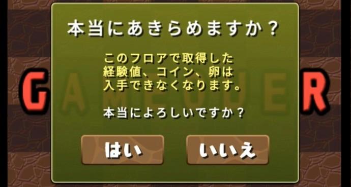 f:id:sugaryo1224:20200904192327j:plain