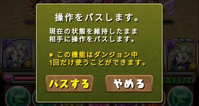 f:id:sugaryo1224:20200904205105j:plain