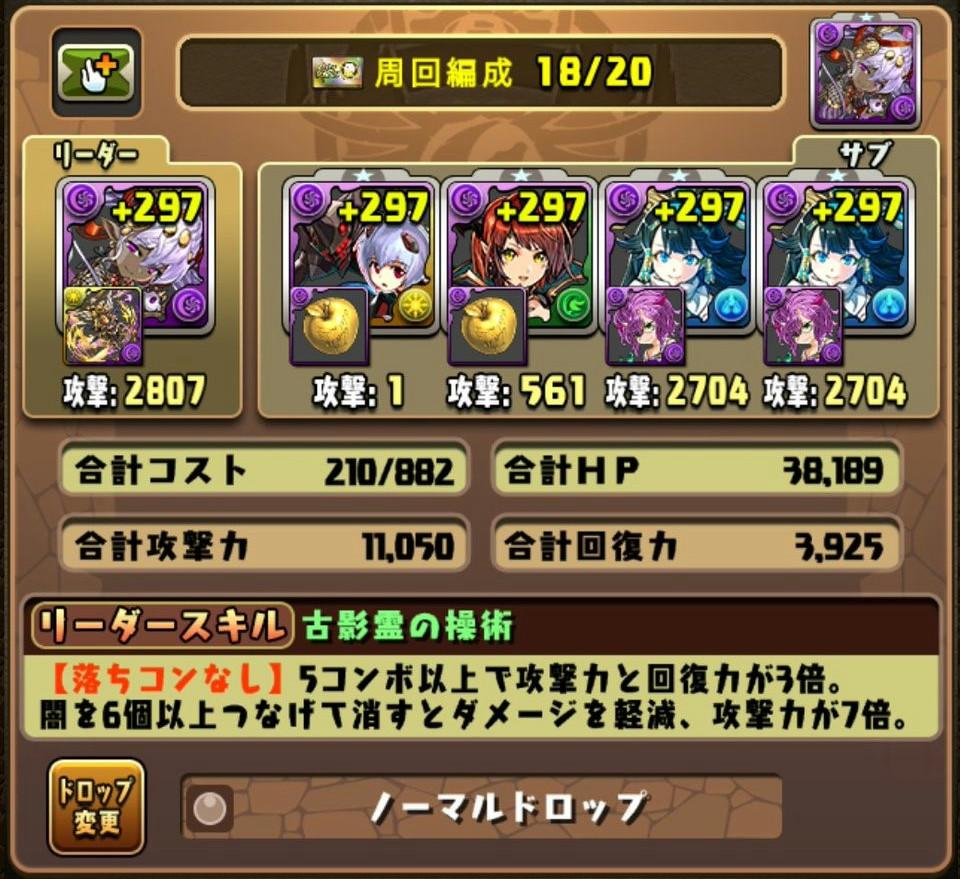 f:id:sugaryo1224:20200906044239j:plain