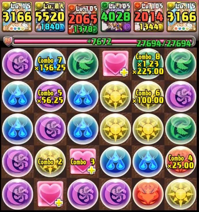 f:id:sugaryo1224:20200913123637j:plain