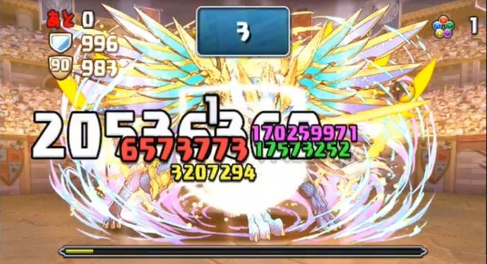 f:id:sugaryo1224:20201120012930j:plain