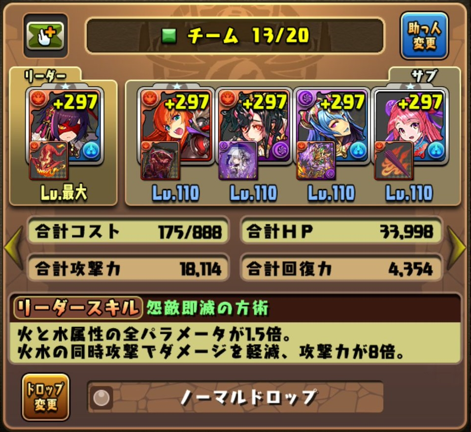 f:id:sugaryo1224:20201209000550j:plain