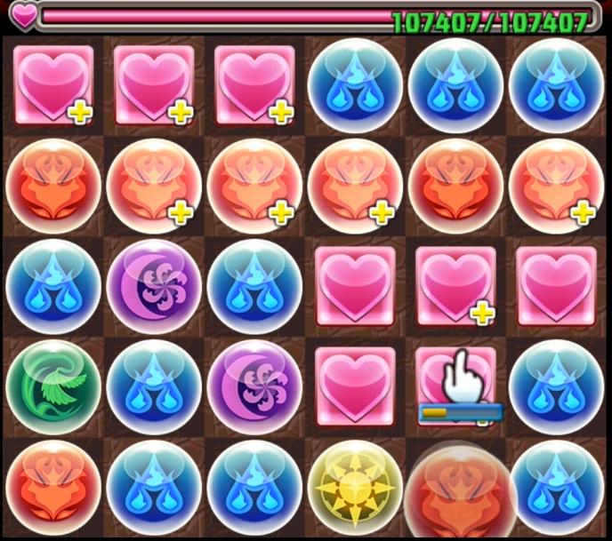 f:id:sugaryo1224:20201217002044j:plain