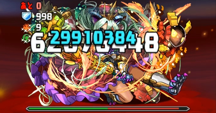 f:id:sugaryo1224:20201217002117j:plain