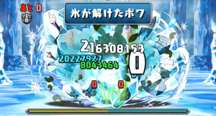 f:id:sugaryo1224:20210110144739j:plain
