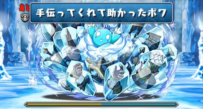 f:id:sugaryo1224:20210110144847j:plain
