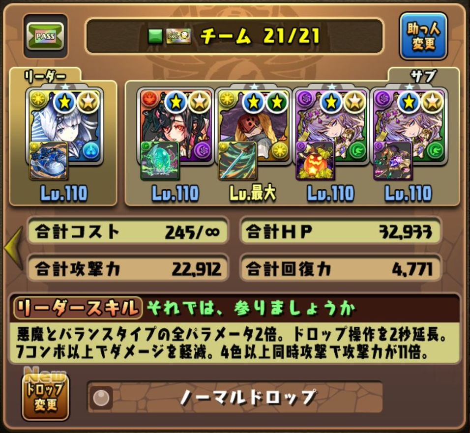 f:id:sugaryo1224:20210112102555j:plain