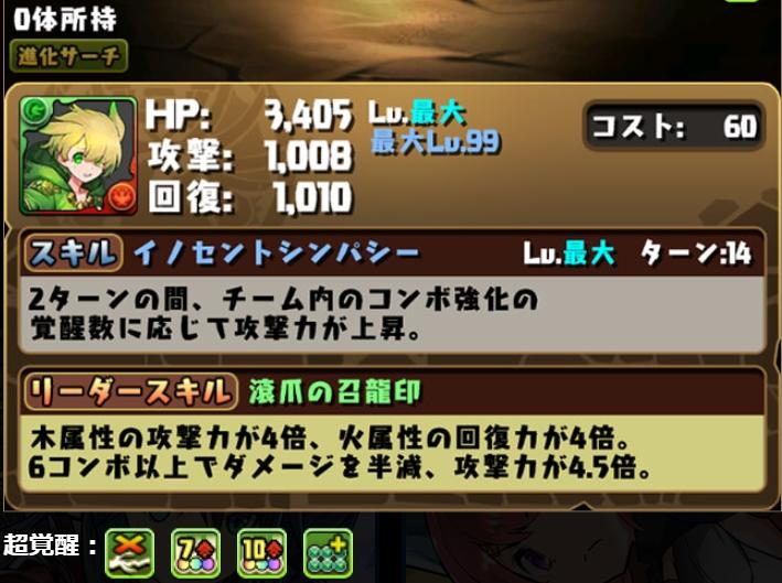 f:id:sugaryo1224:20210118170910j:plain