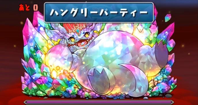 f:id:sugaryo1224:20210228192131j:plain