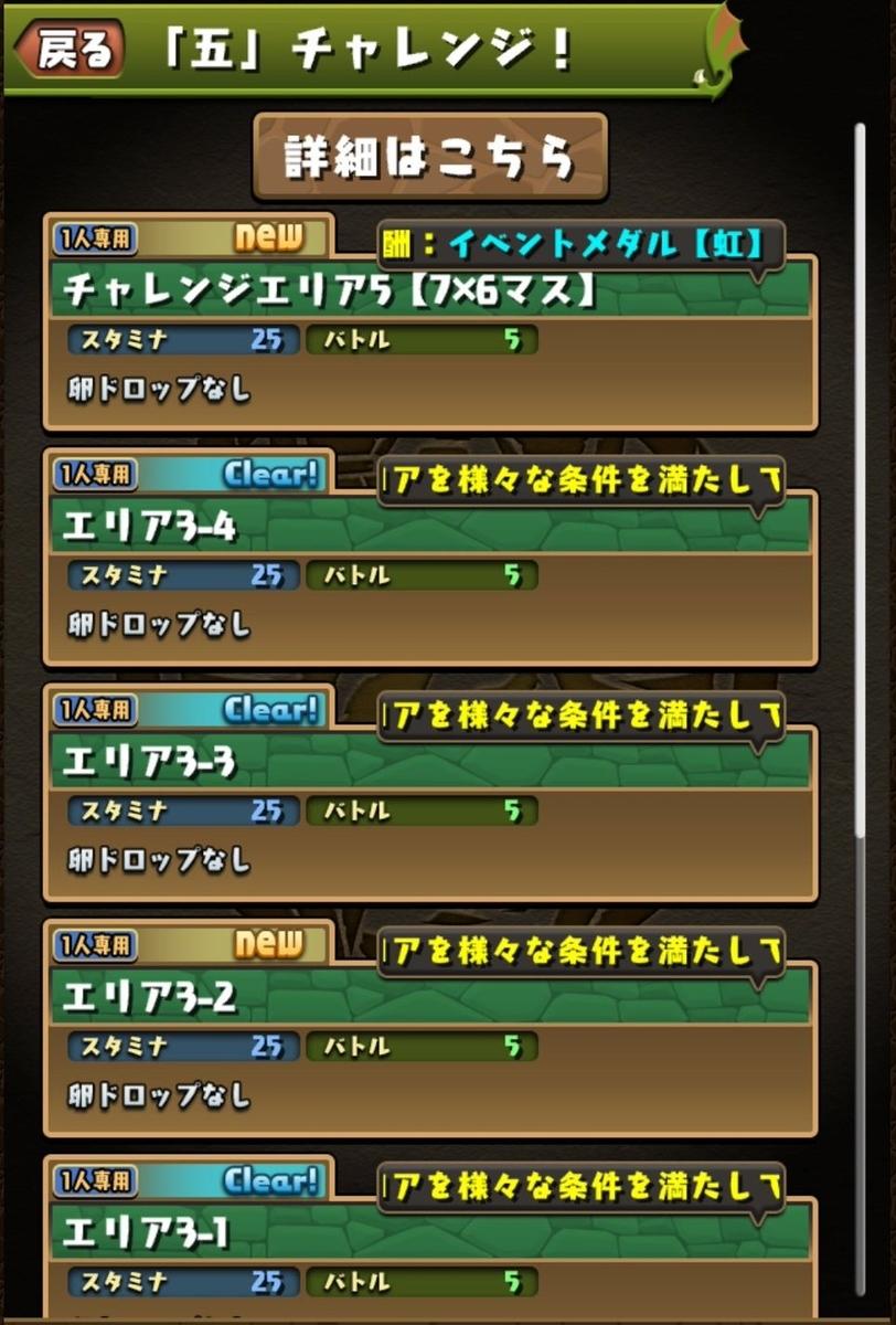 f:id:sugaryo1224:20210430014119j:plain