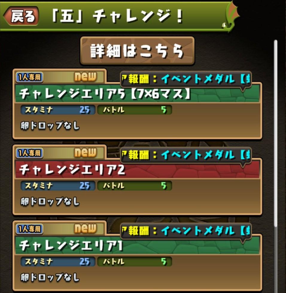 f:id:sugaryo1224:20210501030404j:plain