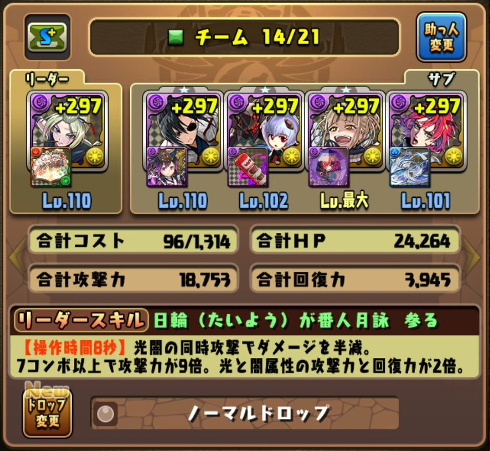 f:id:sugaryo1224:20210501032239j:plain