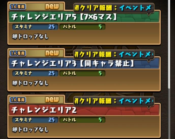 f:id:sugaryo1224:20210501042523j:plain