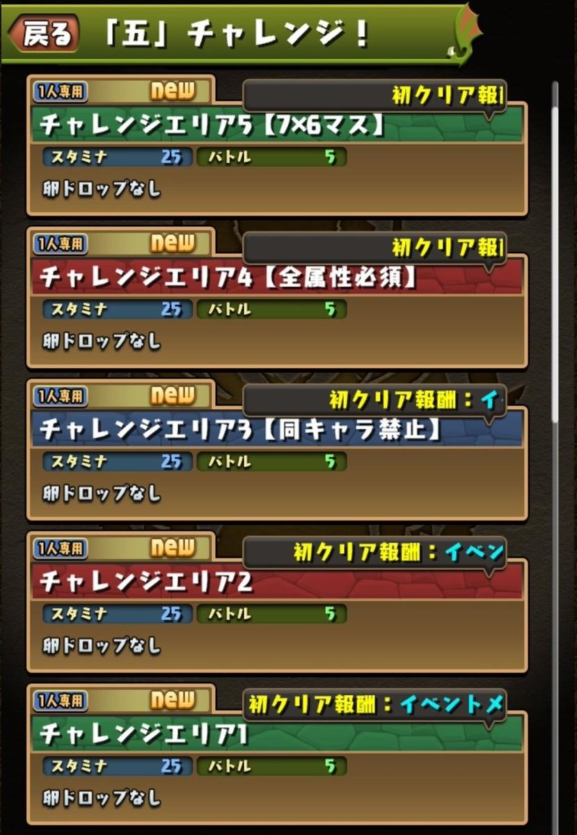 f:id:sugaryo1224:20210501052339j:plain