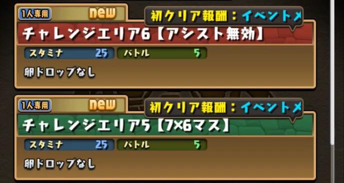 f:id:sugaryo1224:20210501053600j:plain