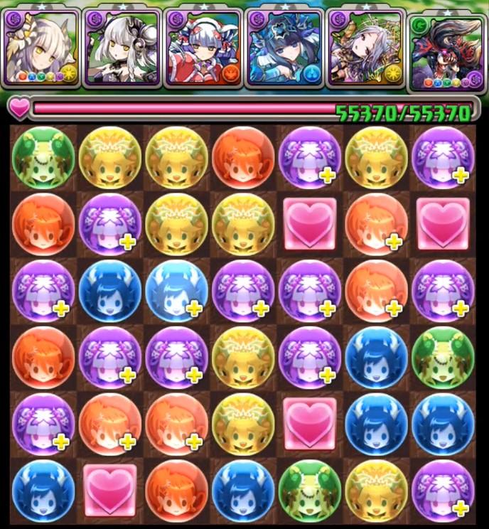 f:id:sugaryo1224:20210501160440j:plain