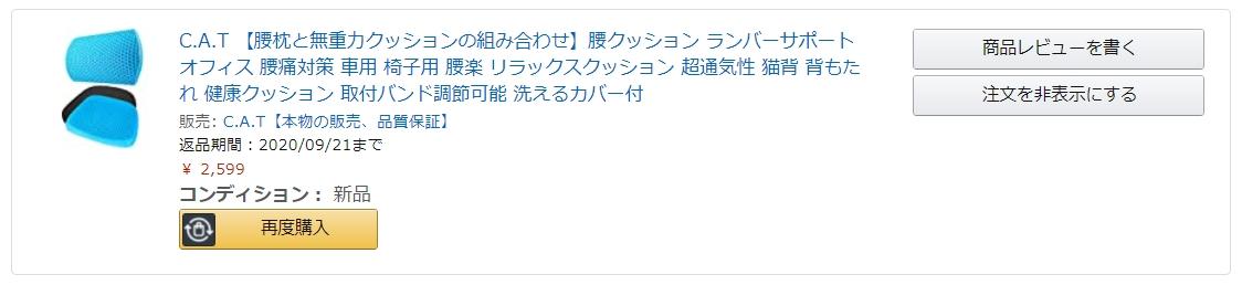 f:id:sugaryo1224:20210504200354j:plain